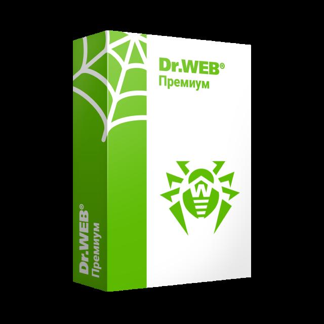 Dr. Web Премиум